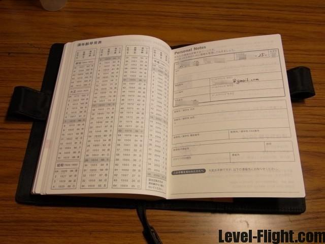 20131014-hobonichi-first-impression-02